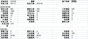 201309_yi